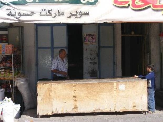 <p>[10116] 24  The bakery of Hamdan Hasunah lies idle due to Israel's prohibition on goods entering the Gaza Strip, 24 November 2008.</p><p>Photo credit: Muhammad Sabah, B'Tselem</p>